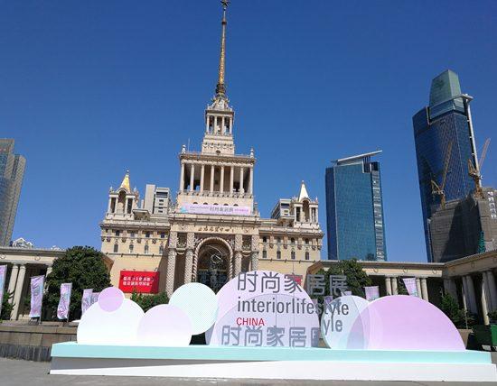 2019年(上海)国际时尚家居用品展览会(ILC)