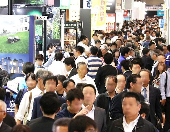 2019 年东京国际五金工具、园艺及农业用品博览会