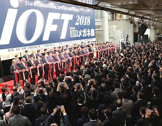 2019东京国际眼镜展(IOFT)