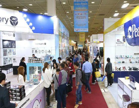 2019年韩国首尔国际文具及办公用品展览会