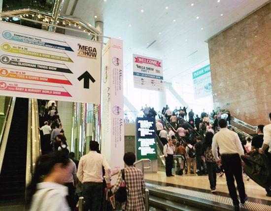 香港国际玩具礼品展暨亚洲赠品及家居用品展览会
