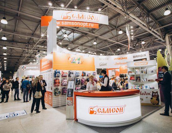 俄罗斯莫斯科国际文具及办公设备展览会  Int'l Specialized Exhibition of Stationery & Office Supplies 2021