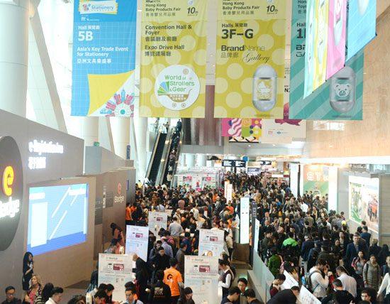 香港国际玩具礼品展暨亚洲赠品及家居用品展览会 (MEGA SHOW PART 2)