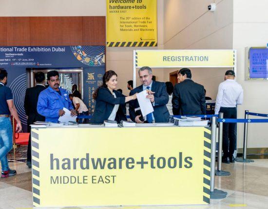 2020年中东(迪拜)五金、工具展览会