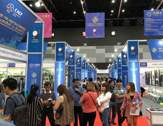 2020中国-东盟(泰国)商品贸易展览会