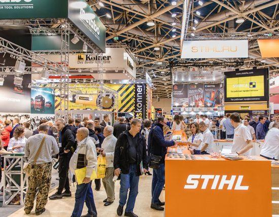 2020年俄罗斯国际五金工具展览会